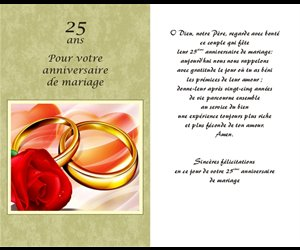 Carte 25e Anniversaire Mariage 525x85 French Card